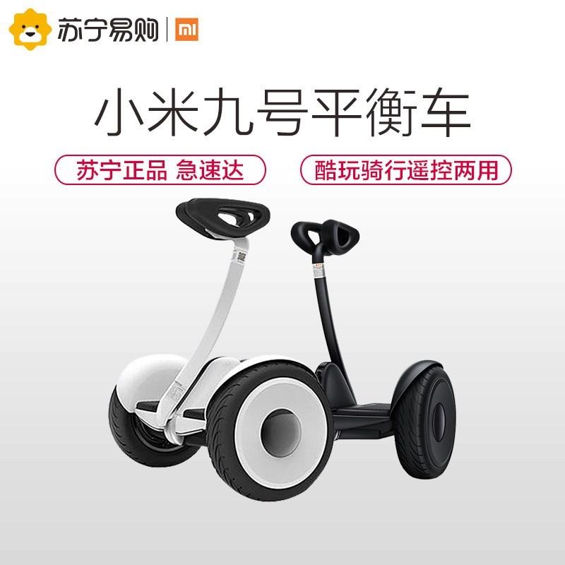 智能电动代步车